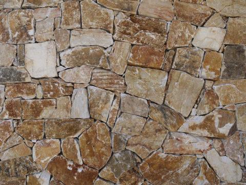 Bansko Rock hrubý obklad