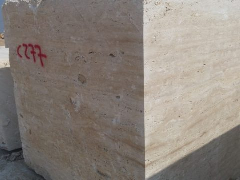 Travertine Ivory - Blok